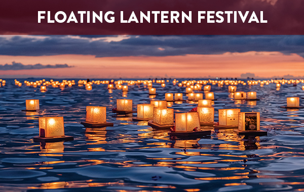 Floating Lantern Festival, Hawaii